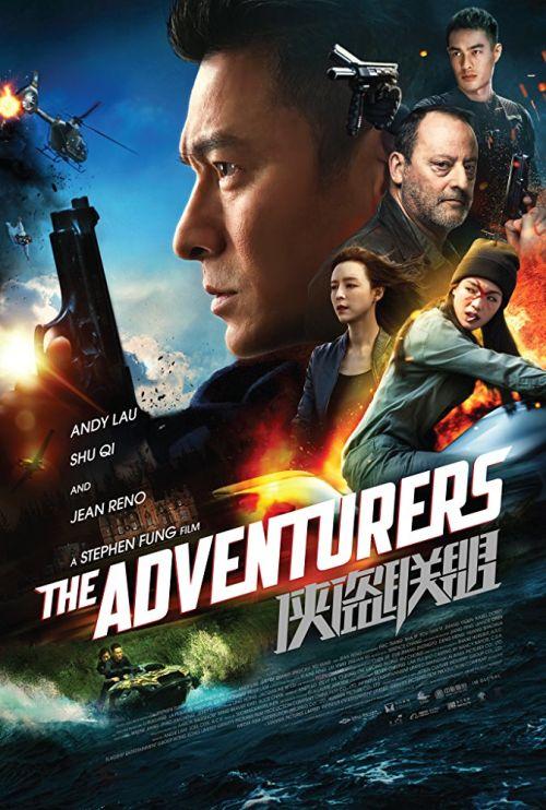 Skok życia / The Adventurers (2017) ʟᴇᴋᴛᴏʀ ᴘʟ - Filmy | Forum GSMX 📱