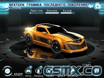 XRacer_Traffic_Drift_(gsmx.co).jpg